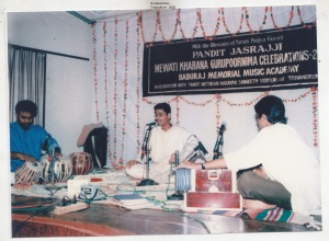 Gurupurnima- Trivandrum 2003